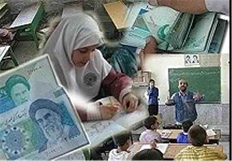 پولی که از جیب مردم برای آموزشوپرورش رایگان میرود