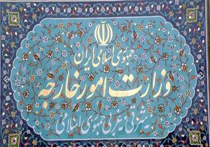 توصیههای وزارت امور خارجه برای سفرهای نوروزی