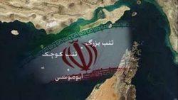 پاسخی به ادعاهای نماینده پارلمان امارات درباره جزایر سهگانه