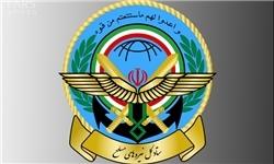 بیانیه ستاد کل نیروهای مسلح در گرامیداشت ۱۲ فروردین