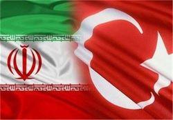 اسامی جانباختگان ایرانی سانحه خودرو در ترکیه