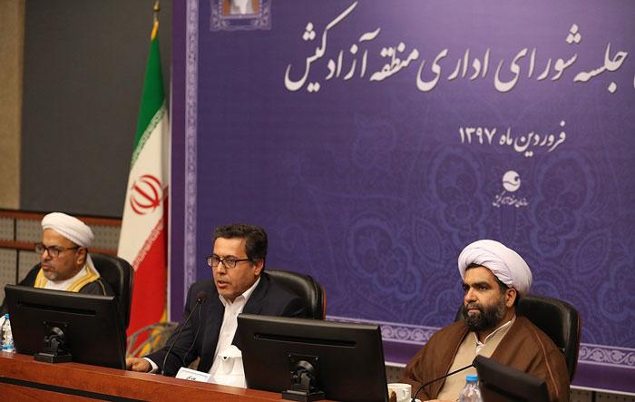 برای حمایت از کالای ایرانی قدم برداریم: کیش، نماد کالای ایرانی در عرصه گردشگری