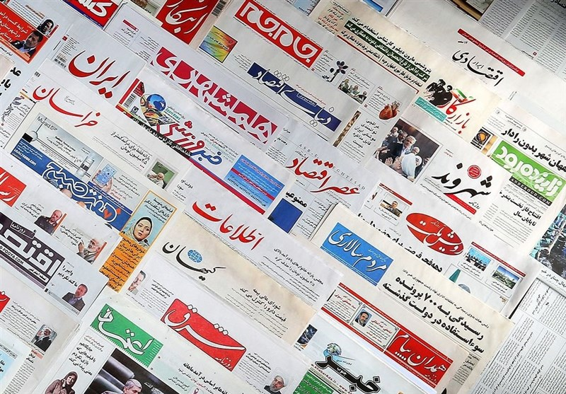 تصاویر: صفحه اول روزنامههای چهارشنبه ۱۵ فروردین