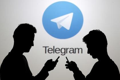 مخالفان فیلترینگ تلگرام مدعی حمایت از دولت!