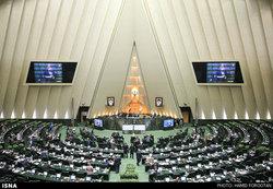 تشکیل وزارت گردشگری در دستور کار هفته آینده مجلس