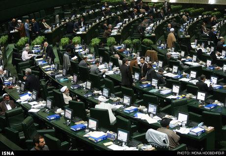 مخالفت نمایندگان با غیرعلنی شدن جلسه مجلس