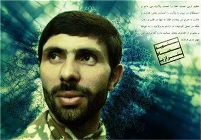 بیانیه سپاه به مناسبت سالگرد شهادت صیاد شیرازی