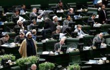 بررسی عملکرد قانون هدفمندی یارانهها در مجلس