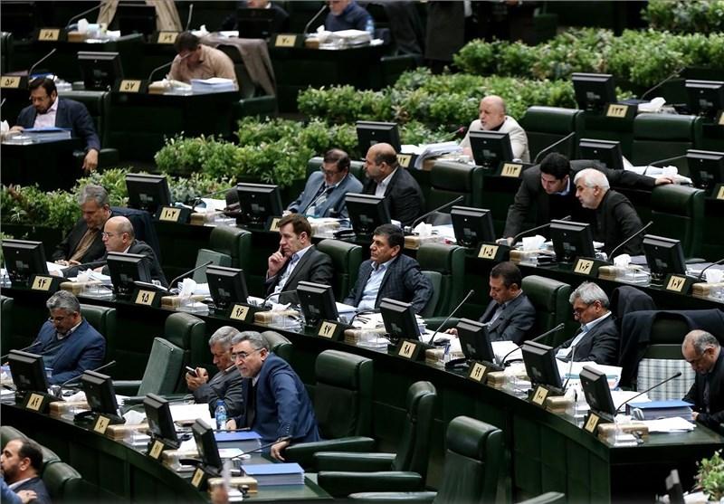 فریاد «مرگ بر آمریکا» در صحن مجلس