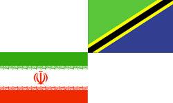 سفر گروه دوستی پارلمانی ایران به تانزانیا