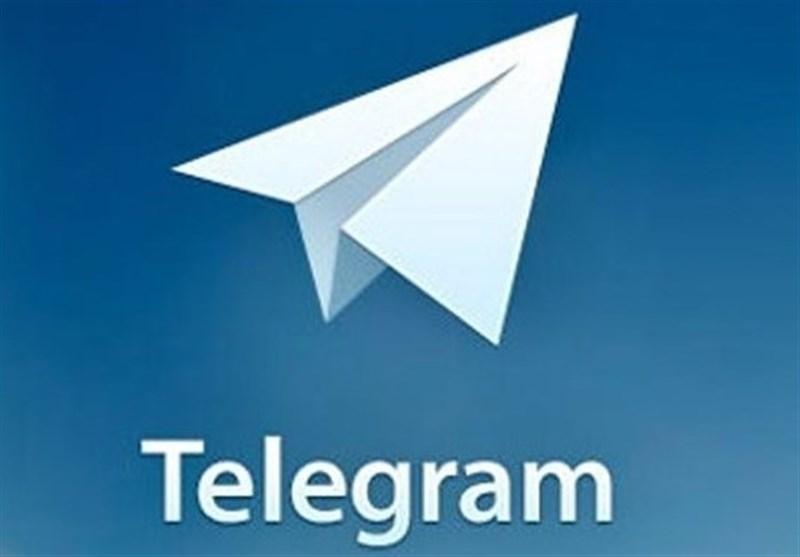 «تلگرام» امنیت اقتصادی کشور را به مخاطره انداخته
