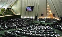 قرائت گزارش عملکرد قانون هدفمندی یارانهها در مجلس