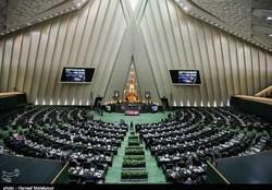 جزئیاتی از نشست مشترک قوای سهگانه در مجلس