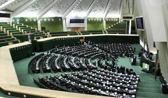 بیانیه ۲۴۶ نماینده مجلس در حمایت از سپاه