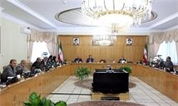ابلاغ ضوابط اجرایی قانون بودجه سال ۱۳۹۷ کل کشور