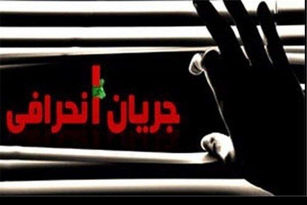 دستگیری اعضای شبکه نفوذی مرتبط با «فتنه» و «انحراف»