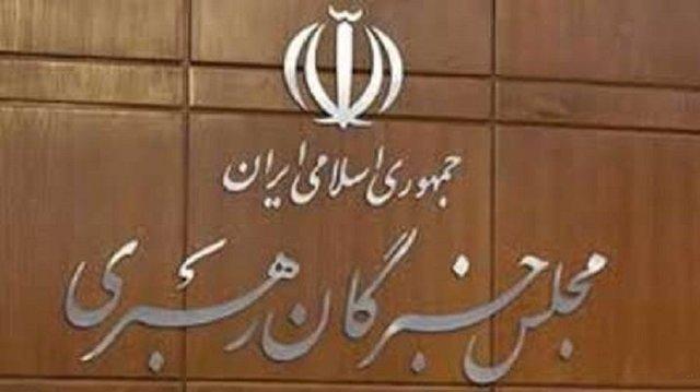 بررسی آخرین تحولات پیام رسانهای داخلی در مجلس خبرگان