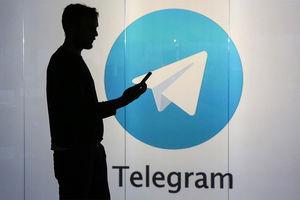 امروز آخرین مهلت استفاده از تلگرام برای دولتیها