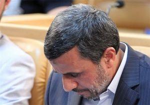 احمدینژاد و دوراهی حضور یا عدم حضور در مجمع!