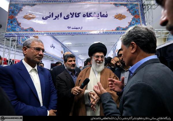 تصاویر بازدید رهبر انقلاب از نمایشگاه کالای ایرانی