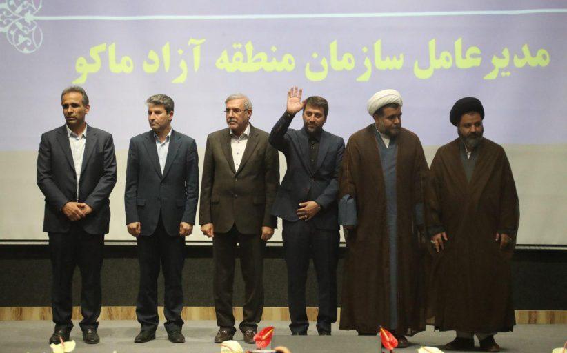دبیر شورای عالی مناطق آزاد کشور در آئین تودیع و معارفه مدیرعامل سازمان منطقه آزاد ماکو :