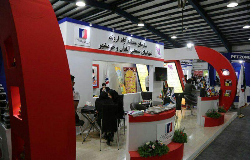 حضور سازمان منطقه ازاد اروند در اولین نمایشگاه کارافرینی و اشتغال