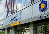 بانک سینا ؛ آبروی صنعت بانکداری در بورس