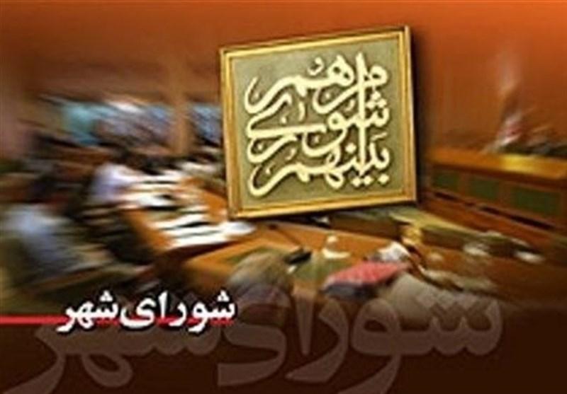 شورای شهر هرچه سریعتر تکلیف شهردار تهران را مشخص کند