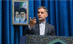 طرح ایجاد استان ۱۵ خرداد در تقسیمات کشوری
