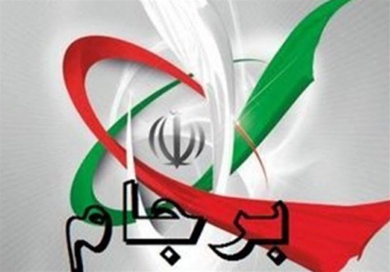 ۳ اقدام فوری ایران در صورت خروج ترامپ از برجام