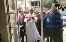 افتتاح اولین دفتر خدمات الکترونیک سازمان منطقه آزاد قشم