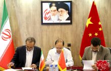 امضای تفاهمنامه سهجانبه برای احداث ۲سد در منطقه آزاد ماکو با سرمایهگذاری چینیها