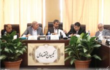مشکلات اقتصادی کشور مانع تصویب لایحه مناطق آزاد میشود: انتظار برای ورود به صحن مجلس