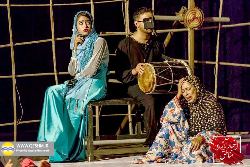 جشنواره تئاتر جزیره قشم با چهار نمایشنامه اکران میشود