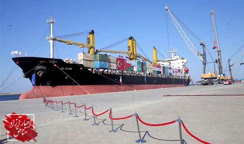 معاون امور دریایی سازمان بنادر و دریانوردی: فقط توسعه بندر چابهار به کشور هند واگذار شده است/ حق مالکیت هیچ بندری واگذار نمیشود