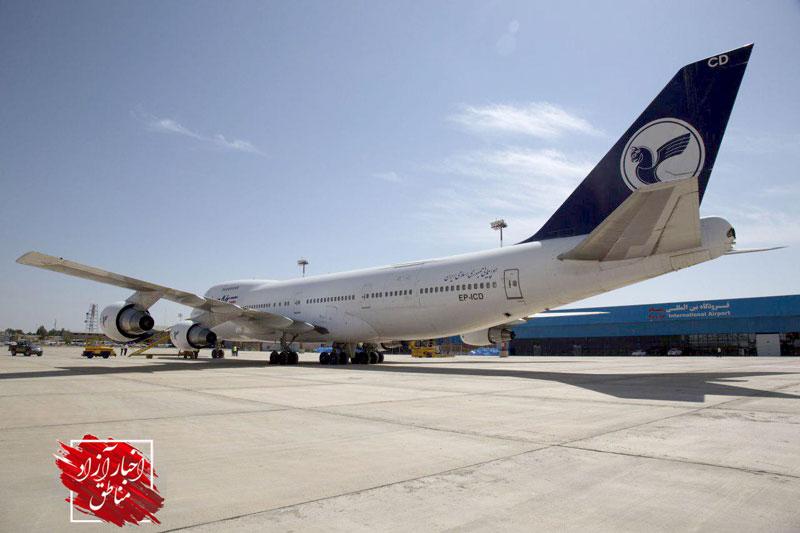 ورود رسمی «ایران ایر» به فرودگاه بینالمللی پیام
