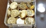 300 واحد؛ فروشندگان رسمی سکه در کشور