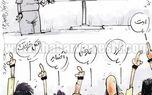 اینم شاهکار داوری در لیگ برتر!