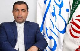 موفقیتهای سیاسی و امنیتی ایران در عراق بیمثال است/ فرارسیدن زمان آغاز پروژههای اقتصادی مشترک :: خبرگزاری خانه ملت