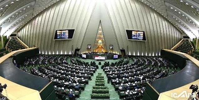 بررسی نظرات موافقان و مخالفان لایحه CFT در صحن مجلس :: خبرگزاری خانه ملت