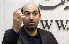تلاش اسرائیل برای ایجاد ناامنی در ایران/استراتژی ایران در مبارزه با تروریست فتنه داعش را نابود کرد :: خبرگزاری خانه ملت