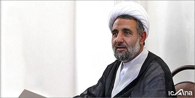 کانال مالی جدید اروپا با ایران تحریمهای ۱۳ آبان آمریکا را خنثی میکند :: خبرگزاری خانه ملت