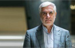 همسایگان ایران حاکمیتی بر مرزهای مشترک ندارند/ ضرورت تعبیه امکانات الکترونیک و اپتیک در مرزها :: خبرگزاری خانه ملت