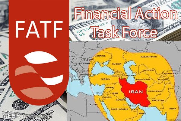 پاسخ به مهمترین شبهات دربارهFATF/از لیست سیاه خارج میشویم؟ - خبرگزاری مهر | اخبار ایران و جهان