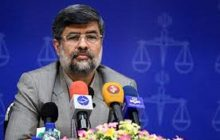 کاهش ۶درصدی ثبت طلاق درکشور/مراجعات به دادگاه خانواده افزایش یافت - خبرگزاری مهر | اخبار ایران و جهان