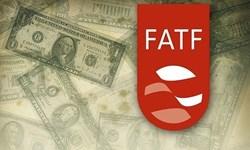 چرا FATF با تامین مالی الاحوازیه در اروپا مقابله نمیکند؟