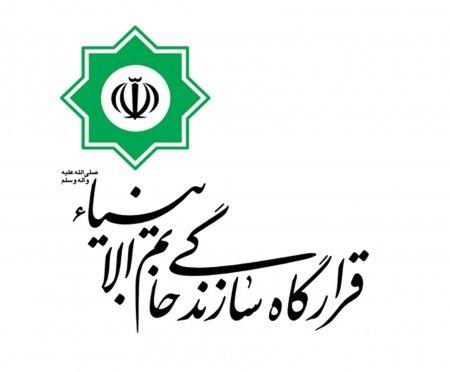 سعید محمد فرمانده قرارگاه سازندگی خاتم الانبیا (ص) شد