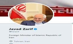 توصیه ظریف به سعودیها برای پایان دادن به تحقیرهای ترامپ