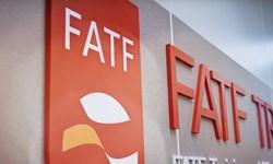 دروغی به نام «حق شرط» و «مبادلات بانکی» در FATF