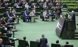 زمان جلسه رای اعتماد وزرای پیشنهادی کار، اقتصاد و صنعت